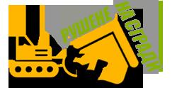 Rushene logo